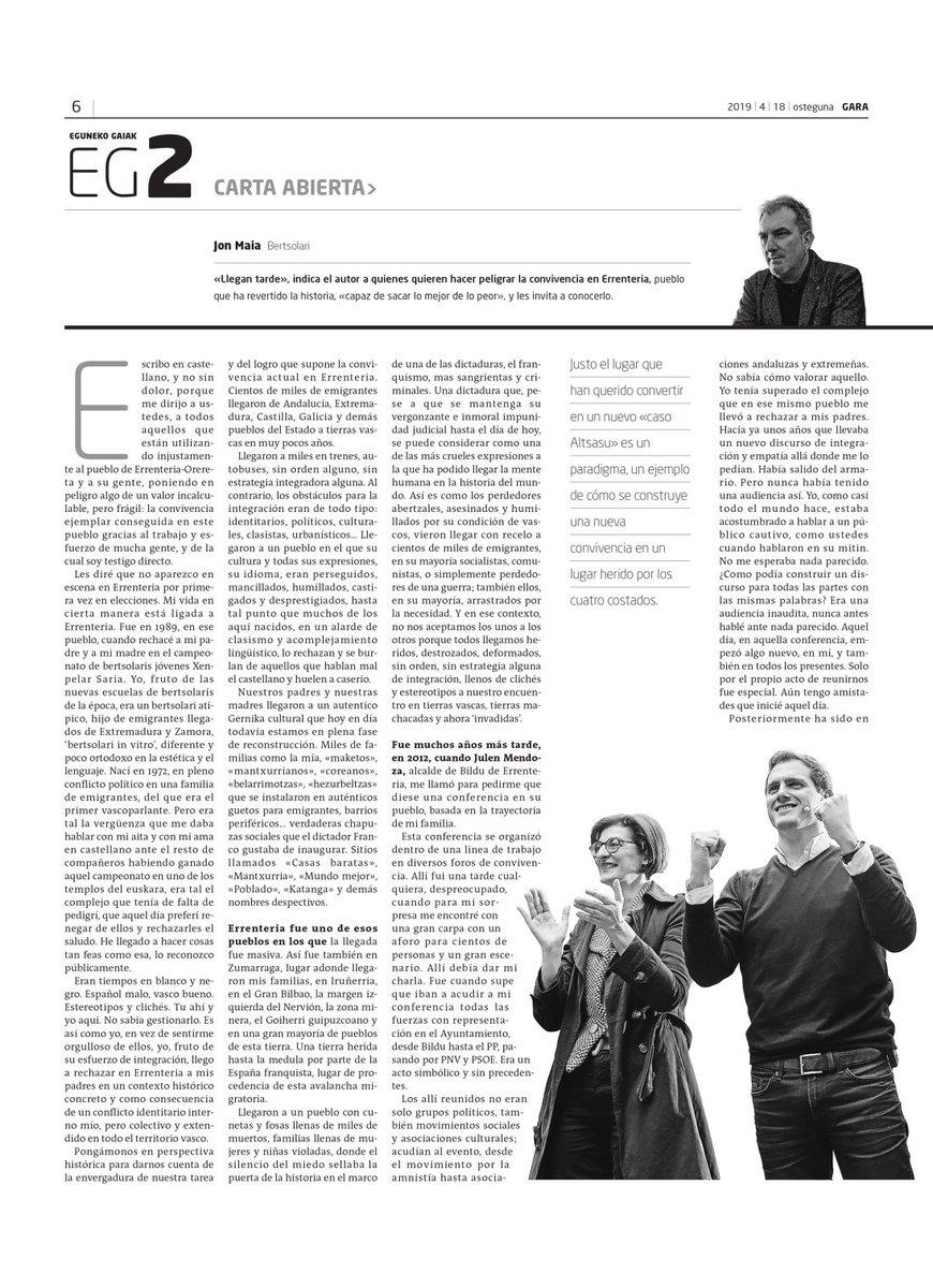 [EN ABIERTO] Jon Maia: «A favor del futuro, a favor de Errenteria»  https://www.naiz.eus/eu/actualidad/noticia/20190418/a-favor-del-futuro-a-favor-de-errenteria…