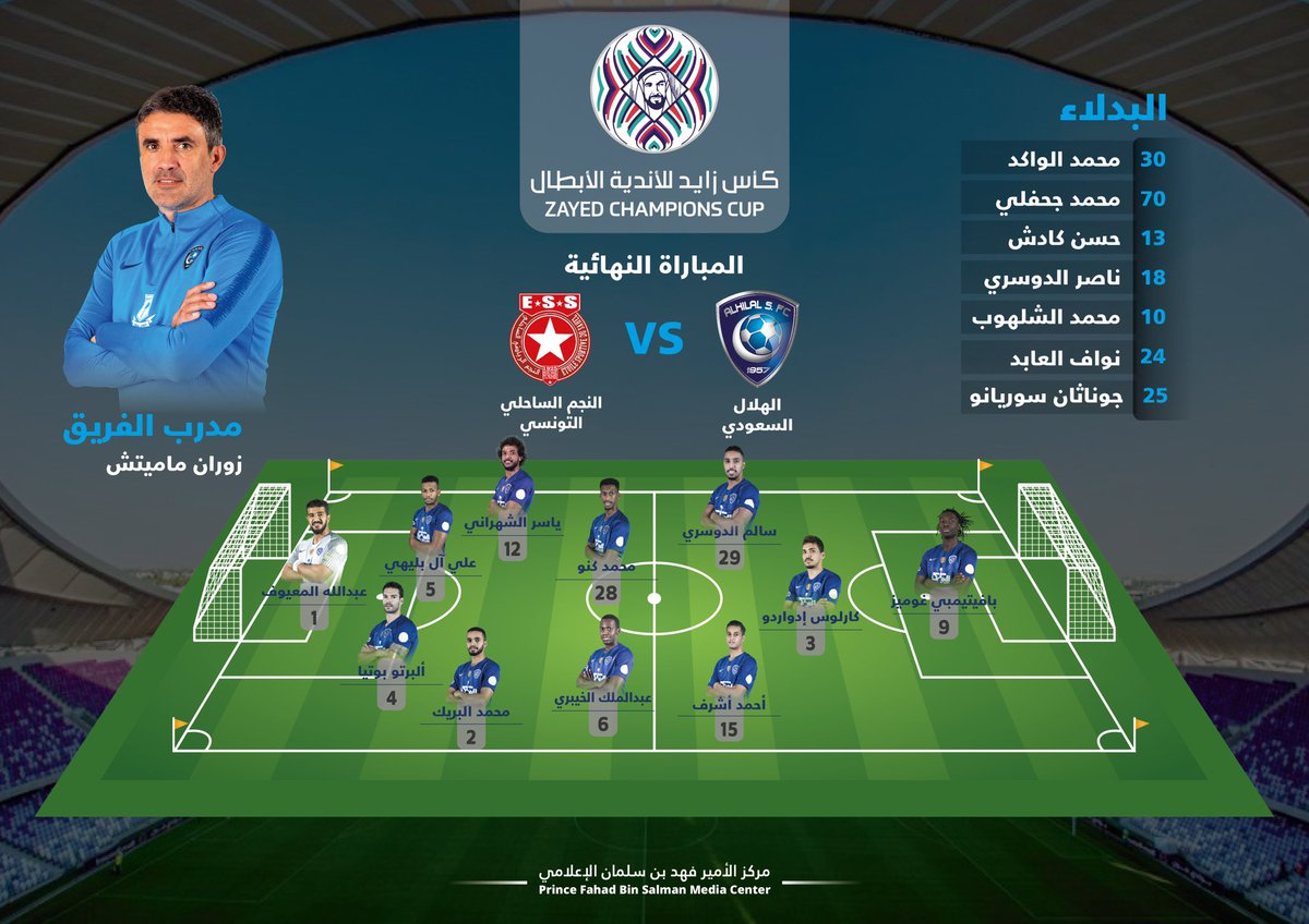 نادي الهلال السعودي's photo on #الهلال_النجم_الساحلي