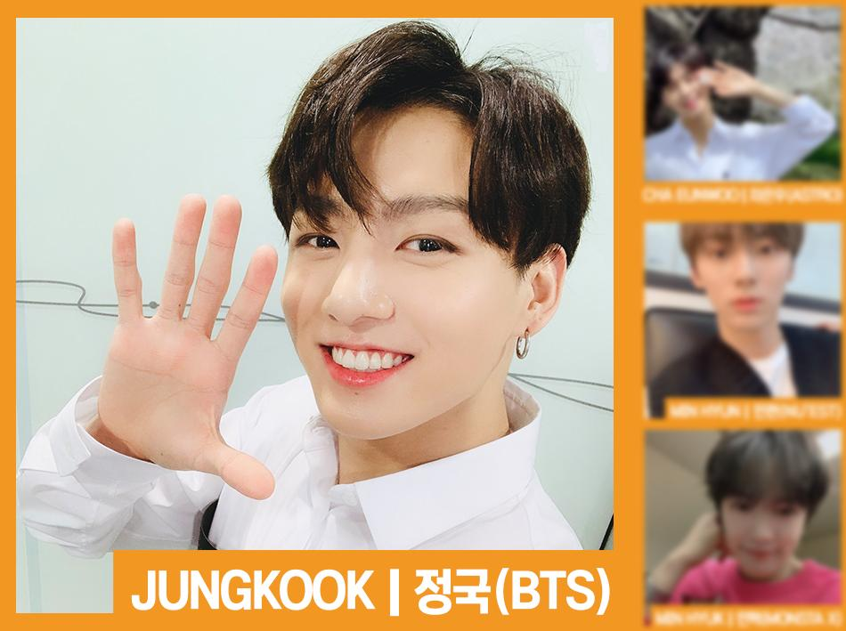 [RT it!] Which boy group member do you wanna go on a spring picnic together? 같이 봄소풍 가고 싶은 남자아이돌은? #JUNGKOOK #정국 #BTS #방탄소년단
