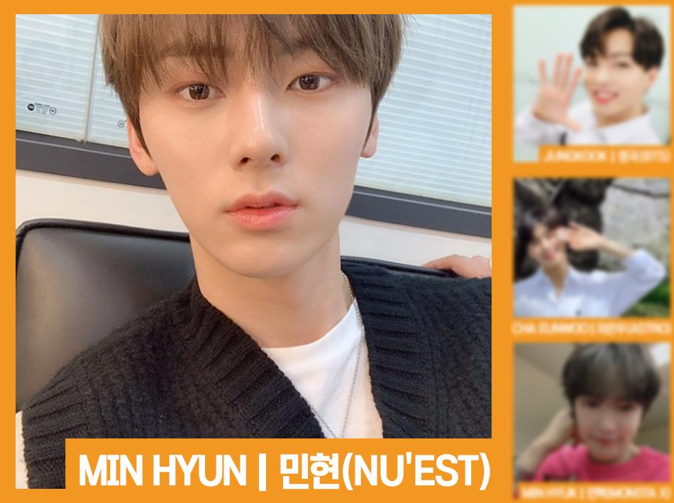 [RT it!] Which boy group member do you wanna go on a spring picnic together? 같이 봄소풍 가고 싶은 남자아이돌은? #MINHYUN #민현 #NUEST #뉴이스트