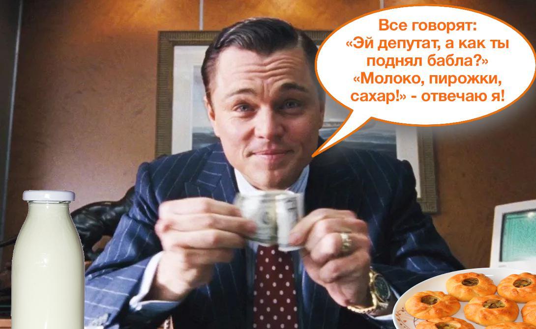 на сколько подняли топливо в россии