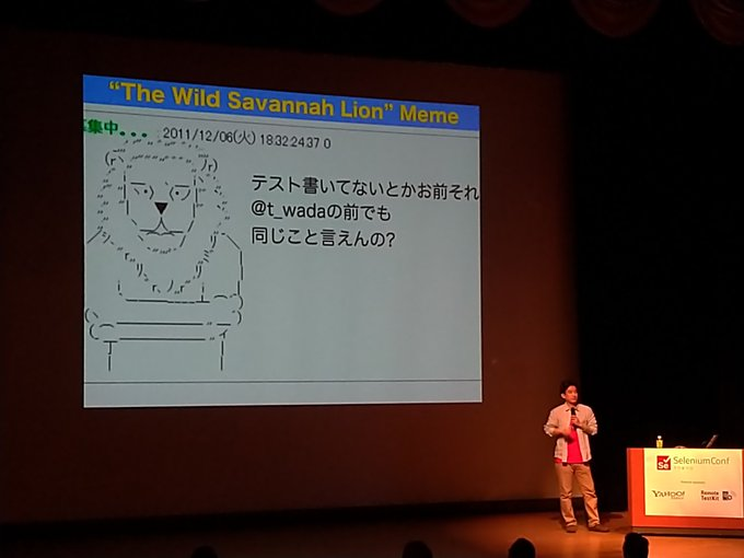 Takuto Wadaさん の最近のツイート - 7 - whotwi グラフィカル
