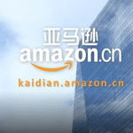 Amazon China to close local marketplace and place more focus on cross-border https://t.co/Fo5sgEnDTf by @ritacyliao