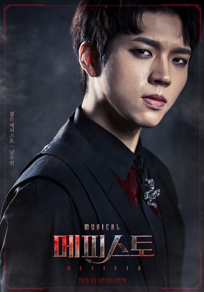 INFINITE Official's photo on 남우현