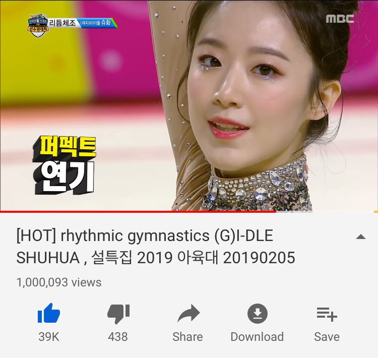Shuhua's gymnastic performance has 1M of views and it's the most