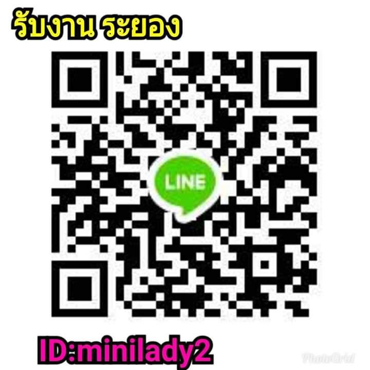 🛡️🛡️ มาสิ!!!!! เดี๋ยวเลียให้ล้มเลย !!!..แอดสิค่ะ👅👅  🆔 minilady2 🆔 selllady ☎️0806028546  สาวใหญ่ ลูกครึ่ง ดีเจเน็ตไอดอลชื่อดัง นักศึกษา  #รับงาน  #รับงานระยอง  #ไซด์ไลน์ขายตัว  #ไซด์ไลน์ระยอง  #ไซด์ไลน์รับงาน  #ระยอง  #ระยองสายล่างค่ะ #ไซด์ไลน์  #นักศึกษารับงานระยอง