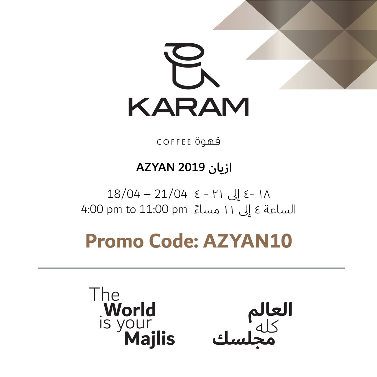 3f2896a19 Use the promo code AZYAN10 in our e-Shop to receive a 10% discount during  the exhibition.pic.twitter.com/F6JyVld2nz