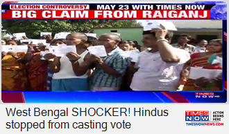 West Bengal SHOCKER! Hindus stopped from casting vote in Muslim-dominated village; voter IDs snatched  | #May23WithTimesNow | Click here: https://is.gd/x2Nflk
