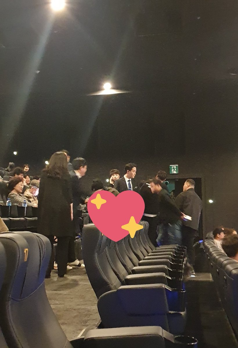 Here it is! Our kyungsoo being mysterious as usual lol went to vip premiere but didn't walk red carpet ㅋ <br>http://pic.twitter.com/FNcSiEAV9D