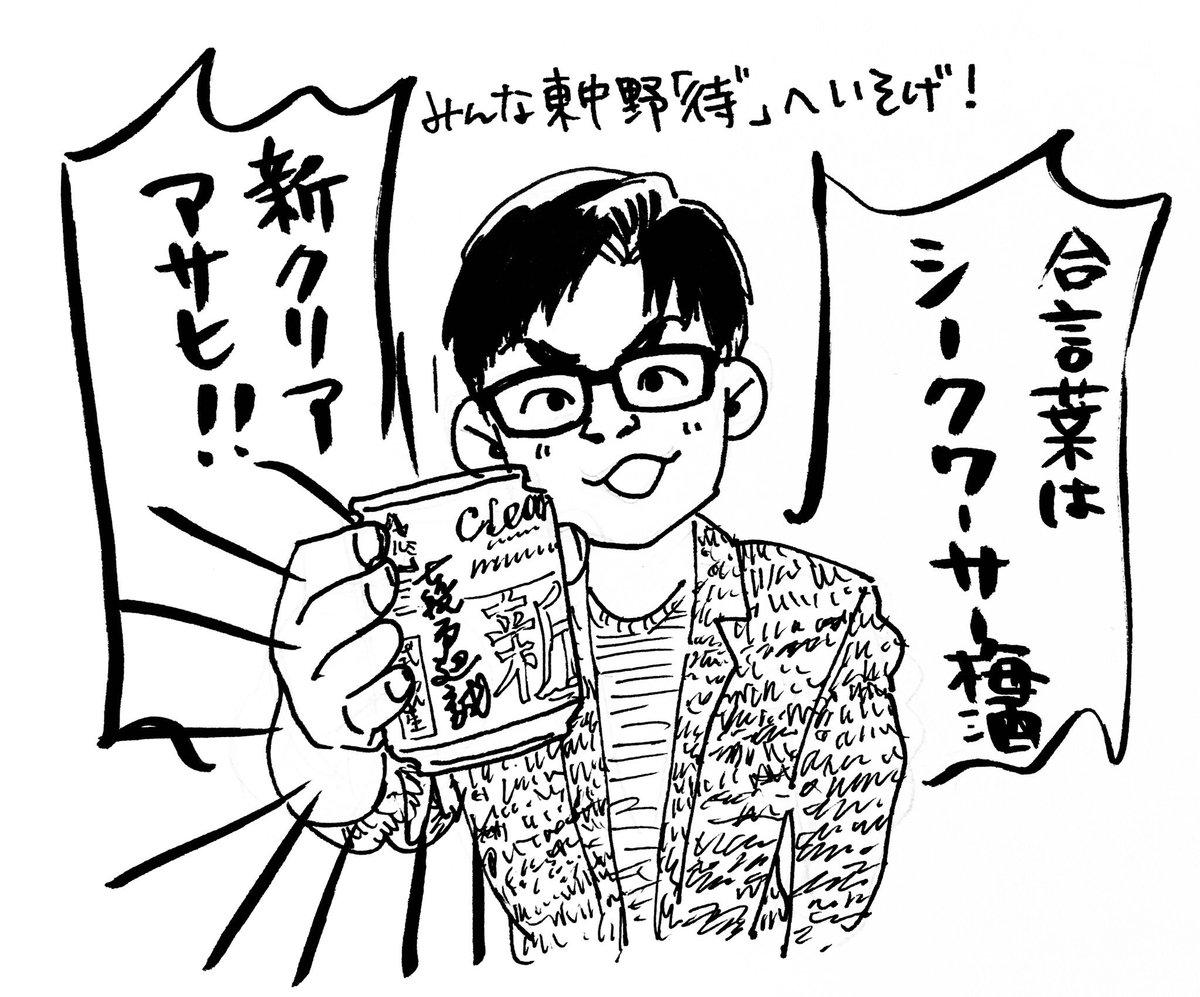 かじか@4/29岡崎将棋さんの投稿画像