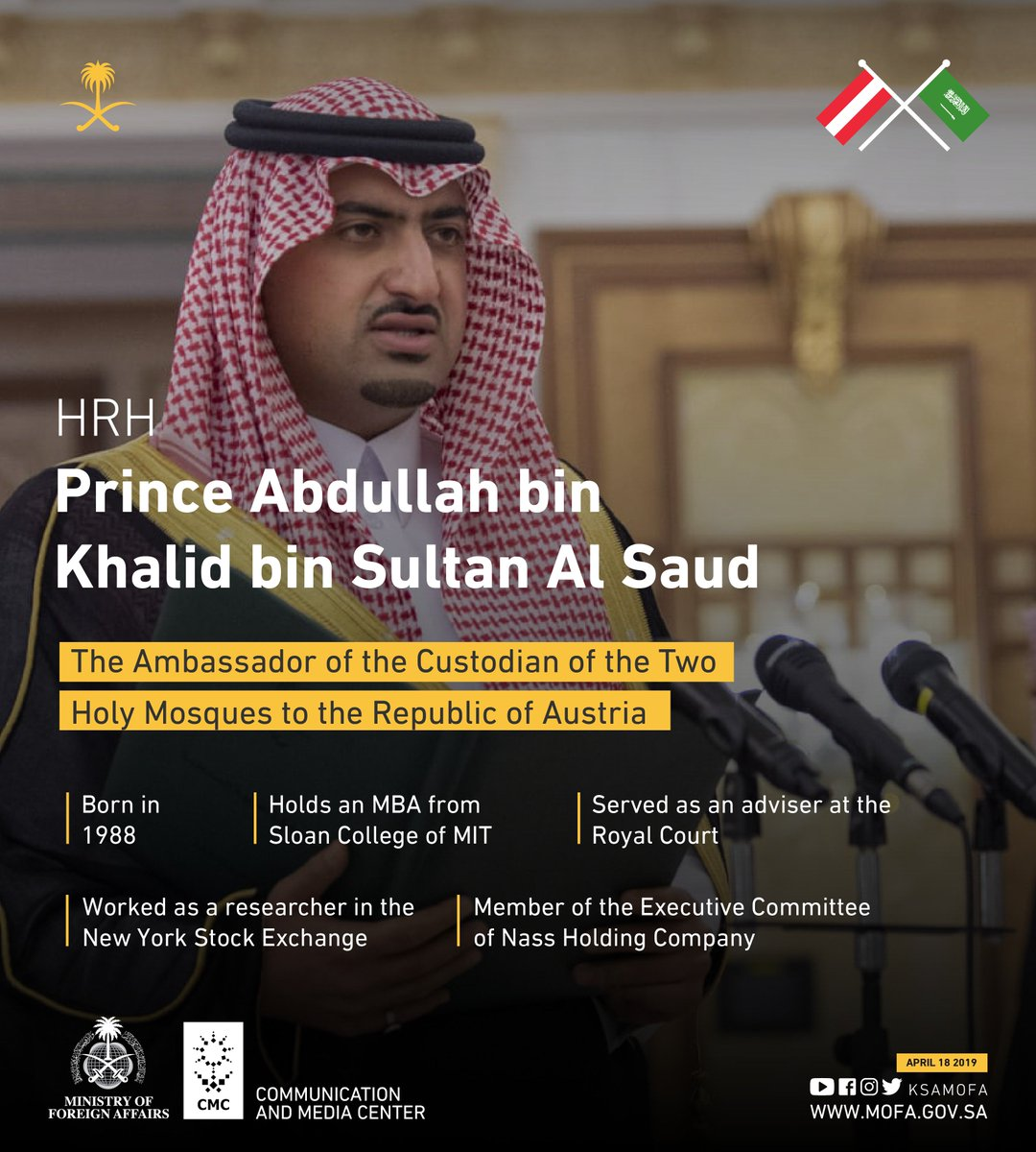 Foreign Ministry 🇸🇦 on Twitter: