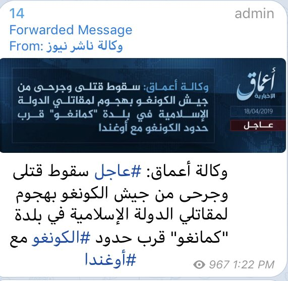 A worrying development: Today, ISIS' Amaq News Agency claimed its first attack in Congo, saying that Islamic State fighters attacked Congolese soldiers at the Congo-Uganda border: