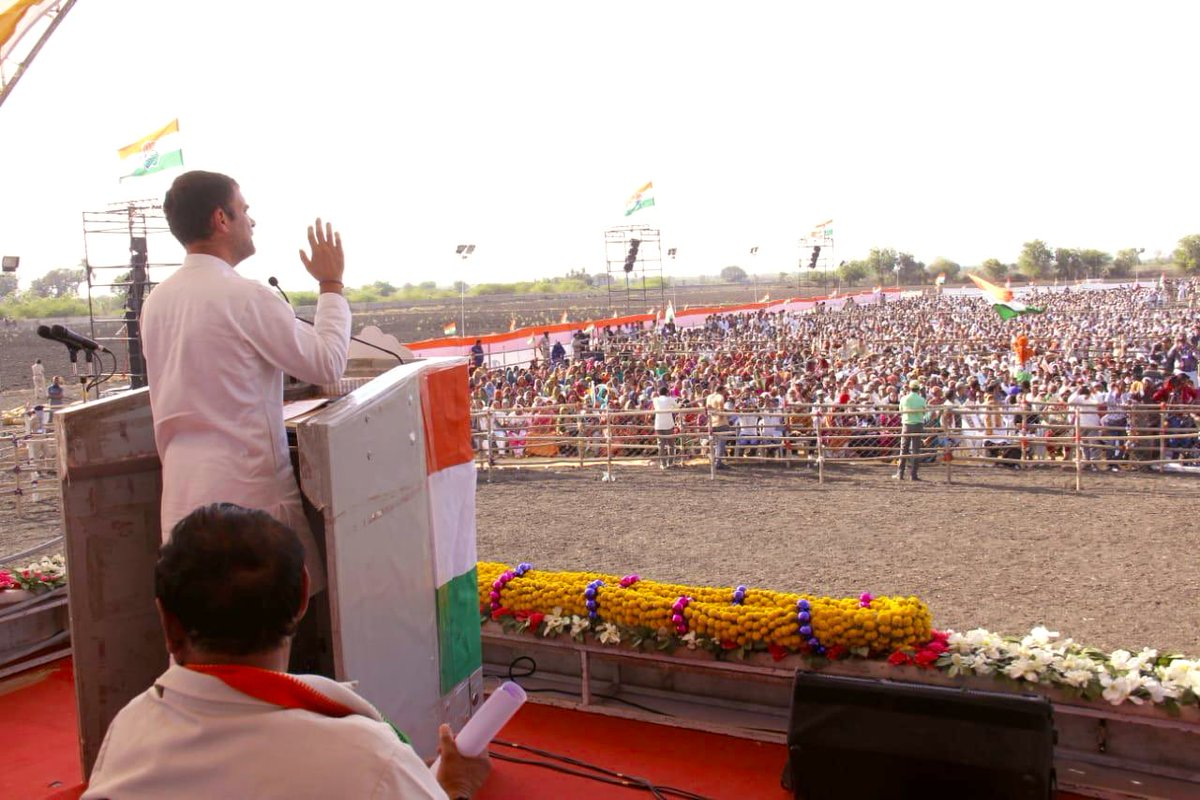 Our Nyay scheme is a deadly blow and surgical strike against poverty, will end penury from India: Rahul in Gujarat