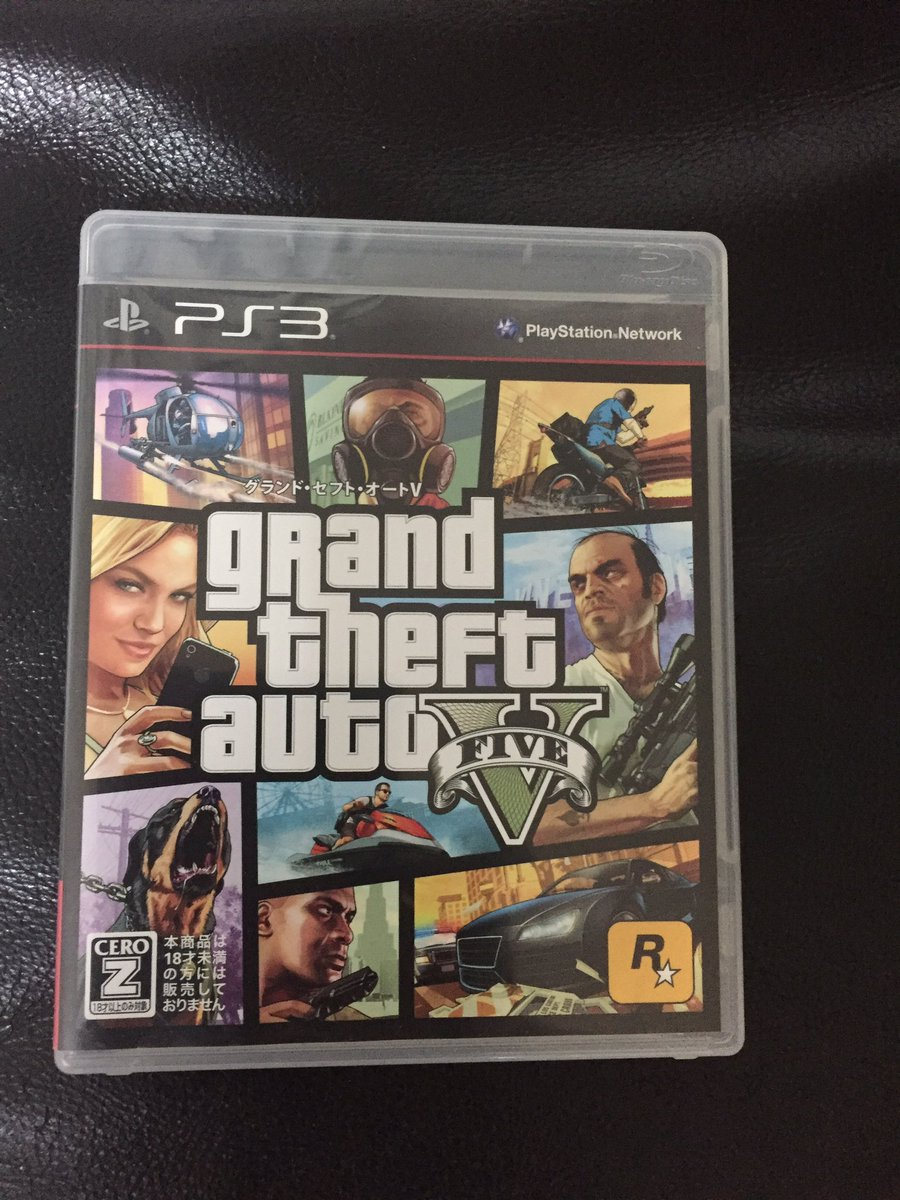 ps3… hashtag on Twitter