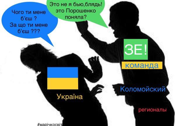 Нацбанк Украины не отдаст Приват-Банк Коломойскому