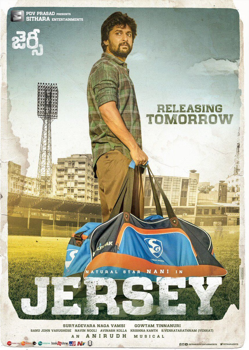 #Jersey releases tomorrow! A heartwarming story from @gowtam19 @NameisNani @vamsi84 ..  Hope you all love this film :)  Need all your wishes 😀