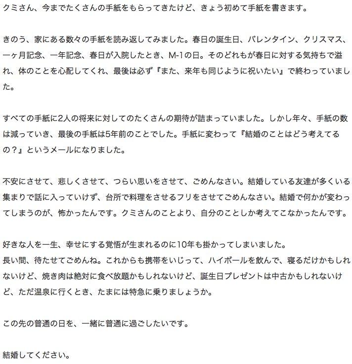MIYAMUさんの投稿画像