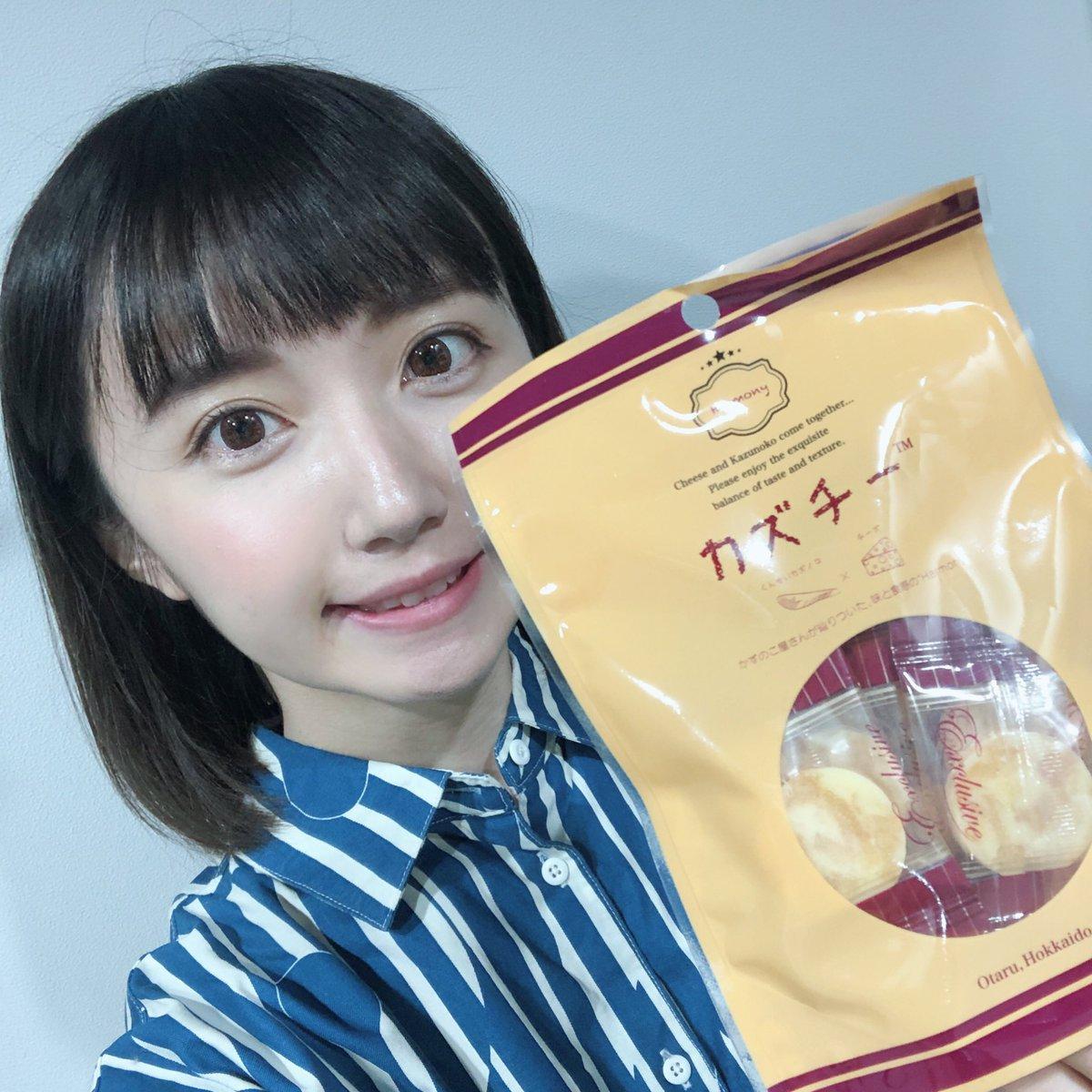 小野塚愛美's photo on #dempatfm