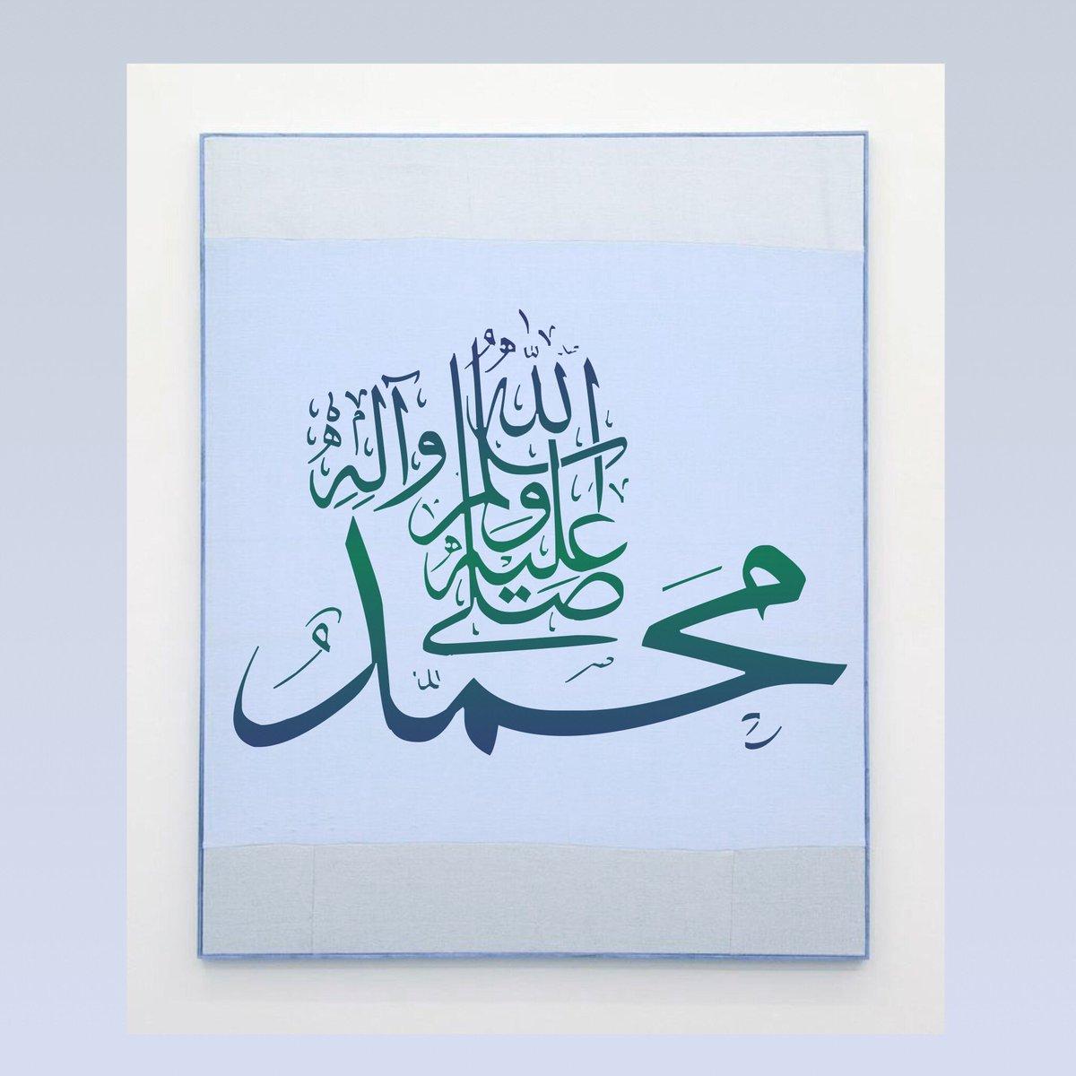 سجلوا حضوركم بالصلاة على محمد وآل محمد - صفحة 17 D4cysboWkAAmSNi