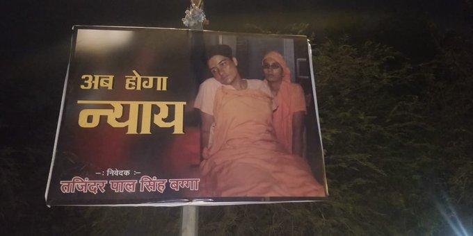 #sadhvivsdigvijaya Photo