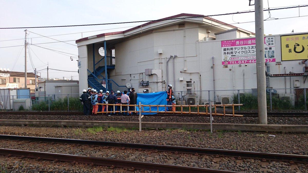 新京成線の高根木戸駅で人身事故が起きた現場画像
