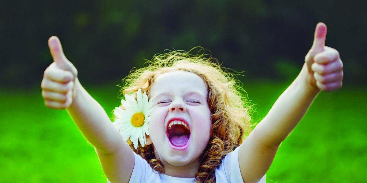 Про, счастье картинка прикол