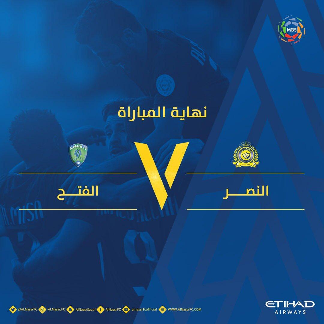 نادي النصر السعودي's photo on #النصر_الفتح