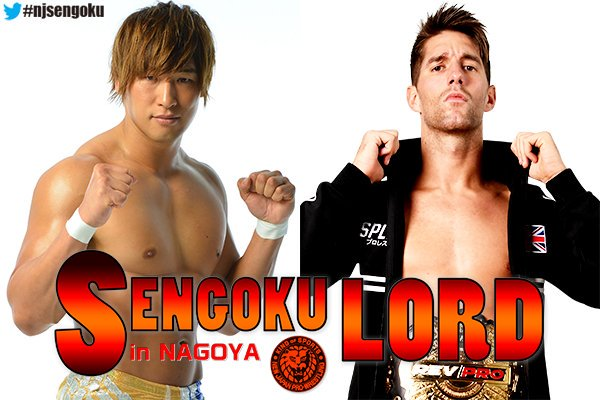 #njsengoku is THIS SATURDAY!  Just two weeks after winning the IWGP Intercontinental Championship, Kota Ibushi puts the white and gold on the line against Zack Sabre Junior!  Wherever you are, be there with @njpwworld ! <br>http://pic.twitter.com/fUbP9axEZU
