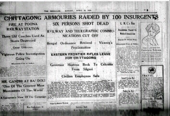 Chittagong armory raid news