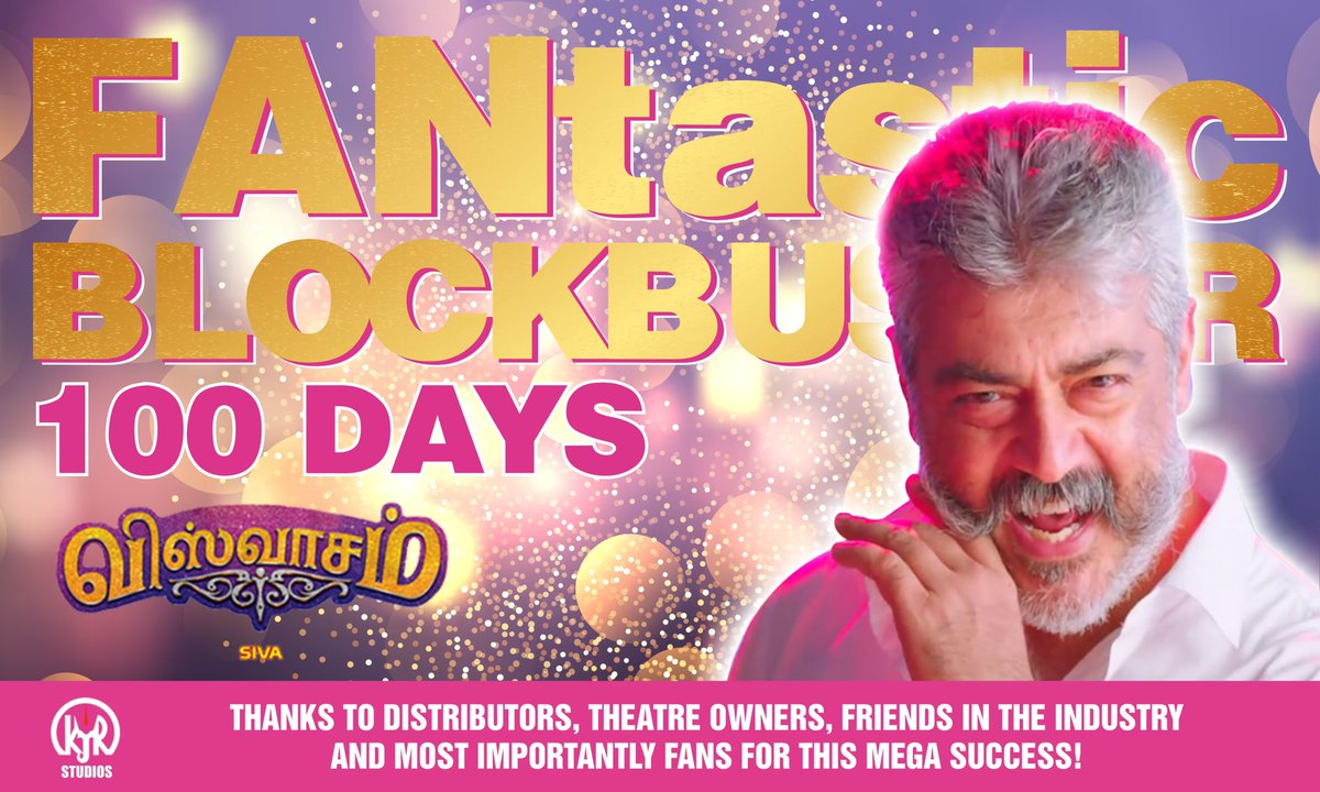 YOU are the reason for this FANtastic BLOCKBUSTER! 🏆  Let's celebrate this MASSive success together! ♥️ #ViswasamGlorious100Days #Viswasam #Thala #Ajith #Nayanthara @directorsiva @immancomposer @vetrivisuals @DoneChannel1 @gobeatroute