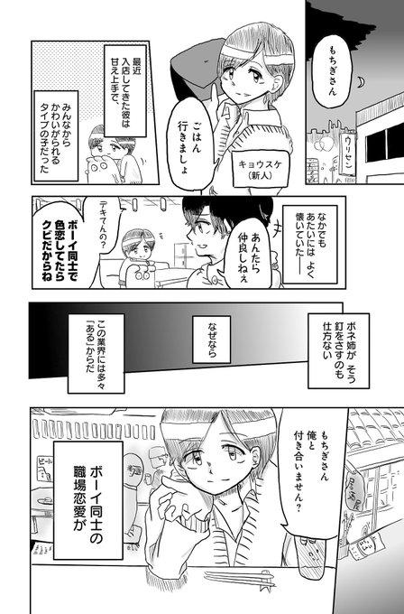 ゲイ 風俗 東京