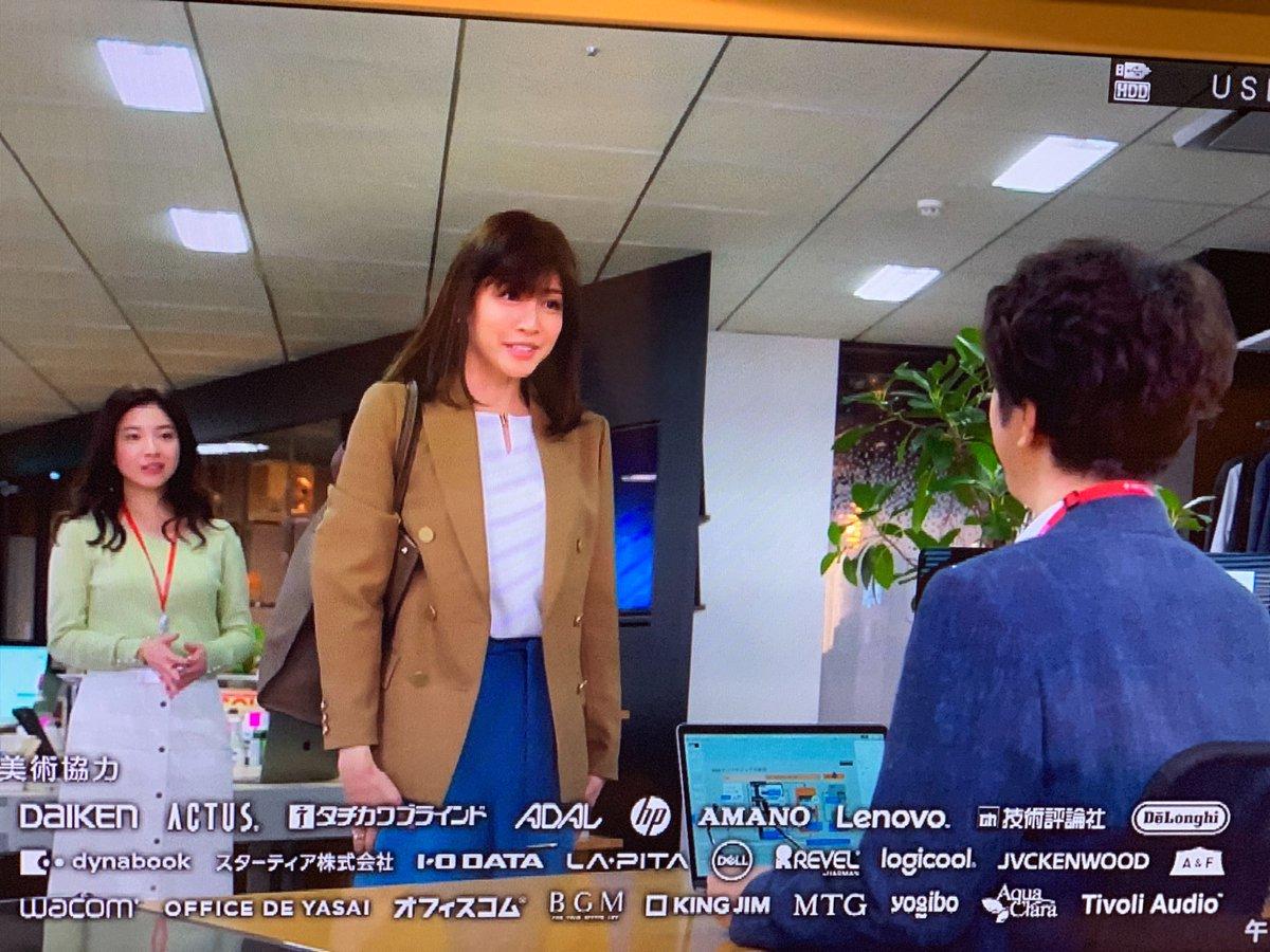 第一話はロゴだけ登場。 次回以降に内田有紀様と一緒に映ってほしい!!! #officedeyasai #私定時で帰ります https://t.co/A8Lh9axJH7