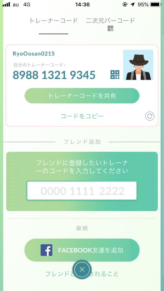 RyoOo0215@新米AR勢さんの投稿画像