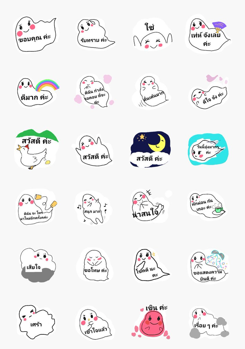 LINE Sticker (Thai) by me  &quot; ทุกวัน สนทนา&quot; is on LINE Store now. To get  https:// line.me/S/sticker/7325 204 &nbsp; …   #LINESTICKER #Thai<br>http://pic.twitter.com/L9Ef9hrqnu