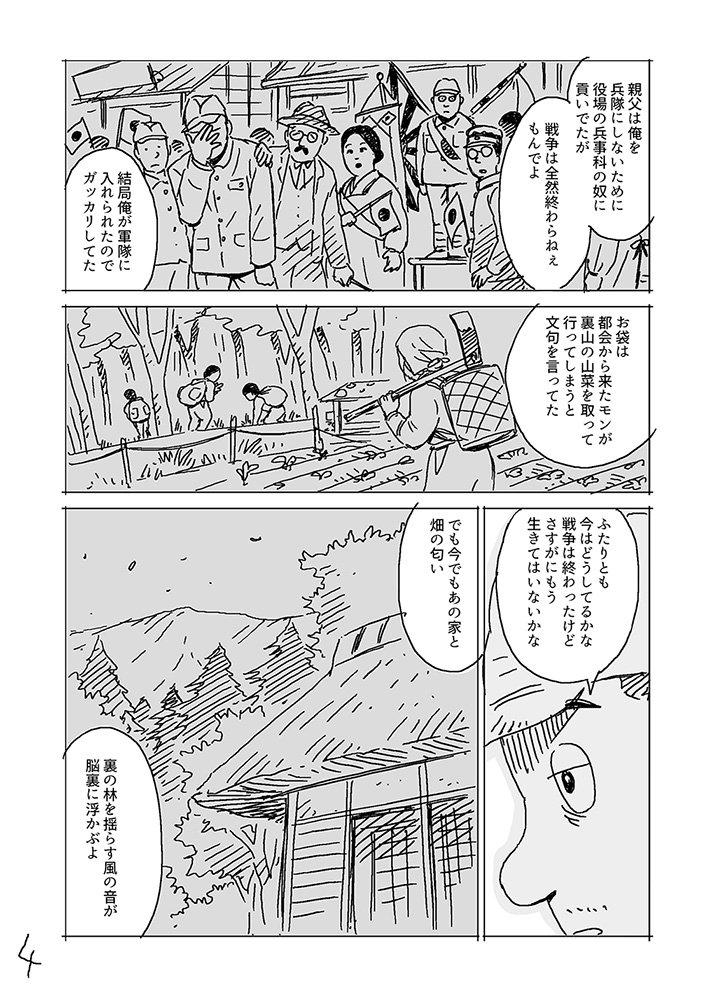熊谷杯人☆巻きシッポスタンプ販売中さんの投稿画像
