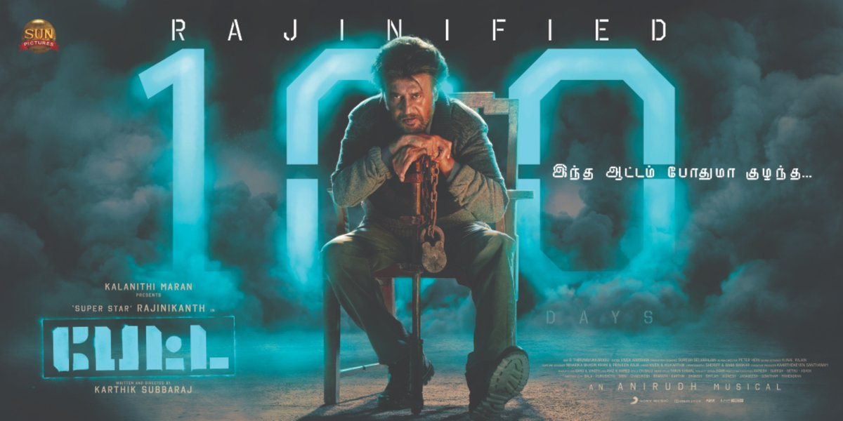 BIG Thanks to all #Thalaivar fans & audience for the love shown to #Petta & gifting us a blockbuster success 🙏   So happy it's #100daysofMaranaMassPetta  Huge thanks & loads of love to you Thalaivaa from #Petta team 🙏  @sunpictures @anirudhofficial @DOP_Tirru #100DaysOfBBPETTA