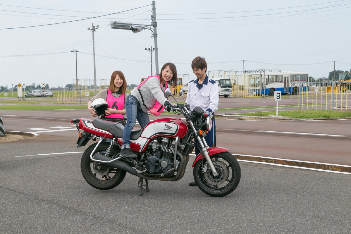 免許 バイク 合宿