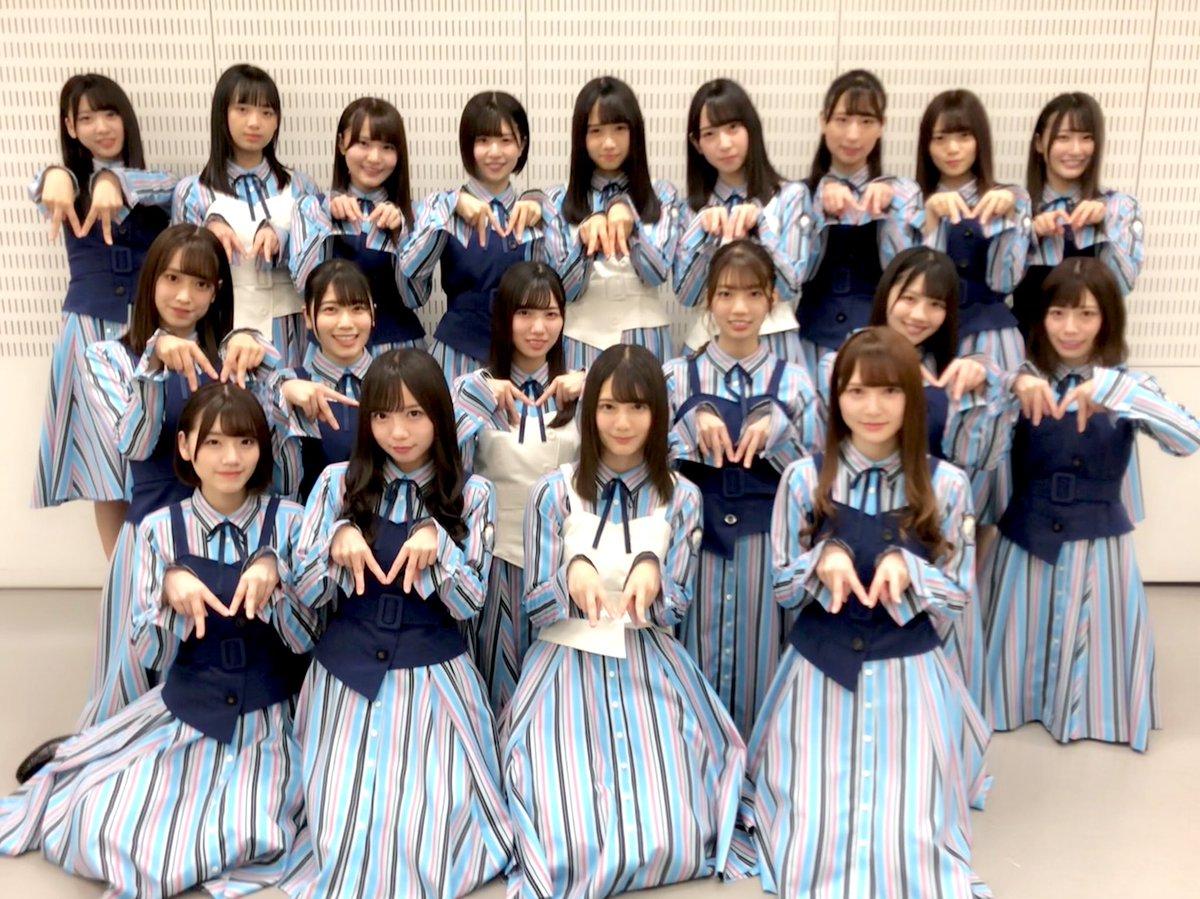 このあと20時より、日向坂46がテレビ朝日系「ミュージックステーション」に初の生出演Ⓜ️ デビューシングル「キュン」をパフォーマンスいたします💕  ぽかぽかキュン☀️  #日向坂46 #キュン #Mステ