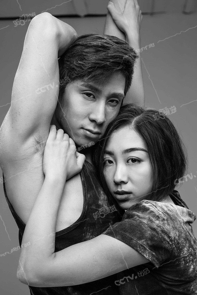 Вэньцзин Суй - Цун Хань / Wenjing SUI - Cong HAN CHN - Страница 17 D4gtIgKUEAA_3Rb
