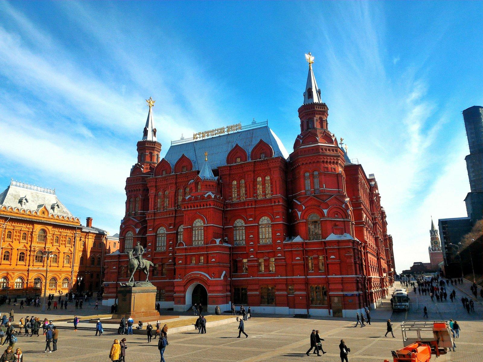 Музеи москвы картинки и названия, картинка для