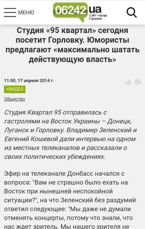 Айвазовская: Нет в законе никаких оснований для удовлетворения иска о снятии Зеленского - Цензор.НЕТ 9340