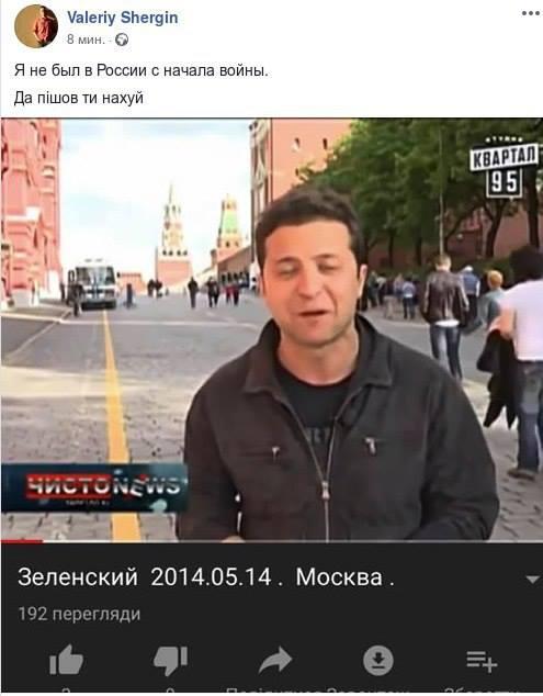 Зеленский: Я никогда в своей жизни не разговаривал с Путиным и с начала войны не был в РФ - Цензор.НЕТ 1273