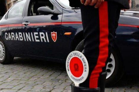 Omicidio nel Catanese, indagano i carabinieri - https://t.co/Y1CrohKcWI #blogsicilianotizie