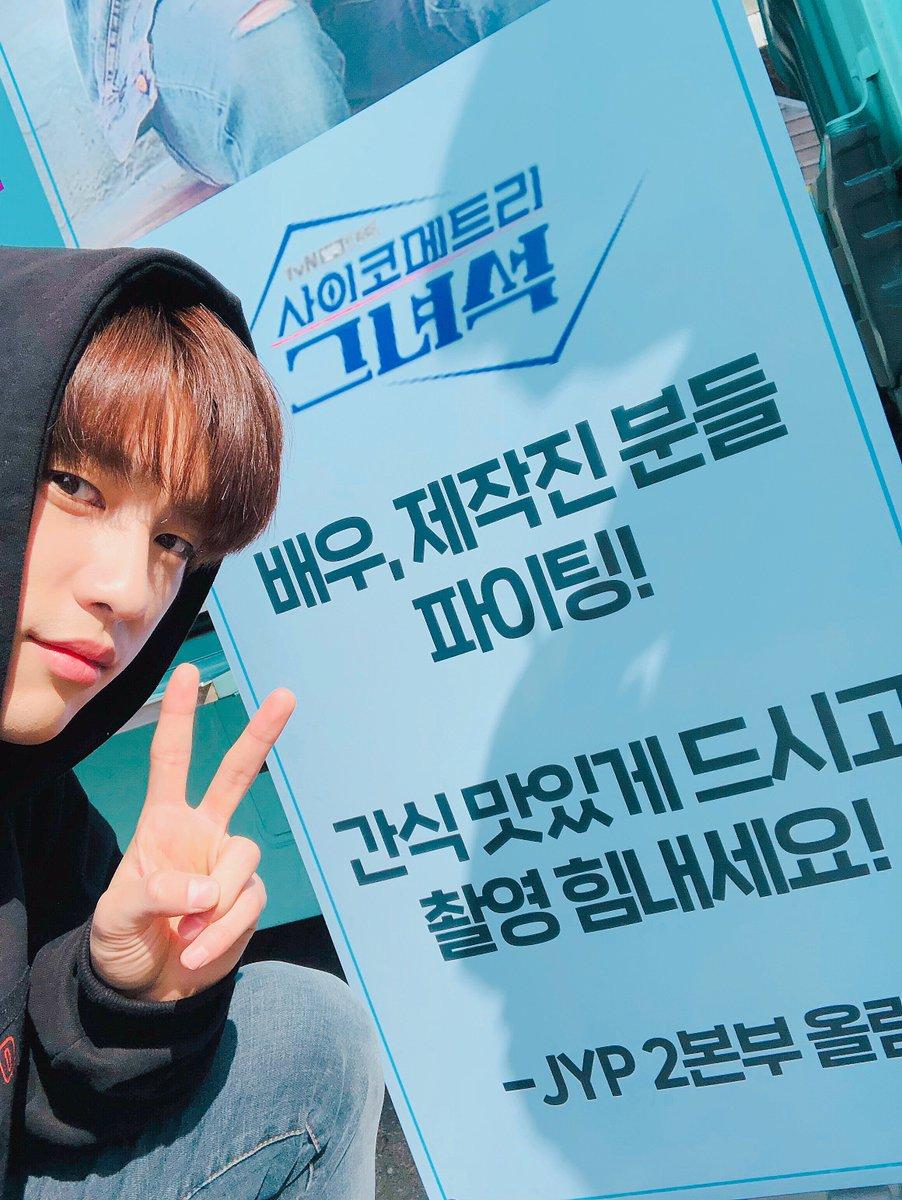 [ #GOT7NOW ] 오늘 같이 화창한 날씨엔 아아 한 잔 ☕ 그녀석 이안, 맛있게 드세요💕 - 2본부 친구들이^^ #GOT7 #갓세븐 #Jinyoung #진영 #박진영