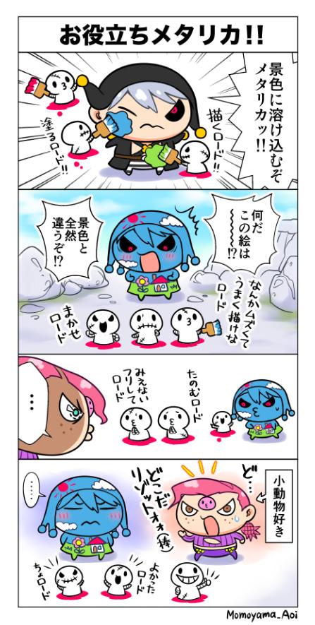 桃山あおい's photo on リゾット