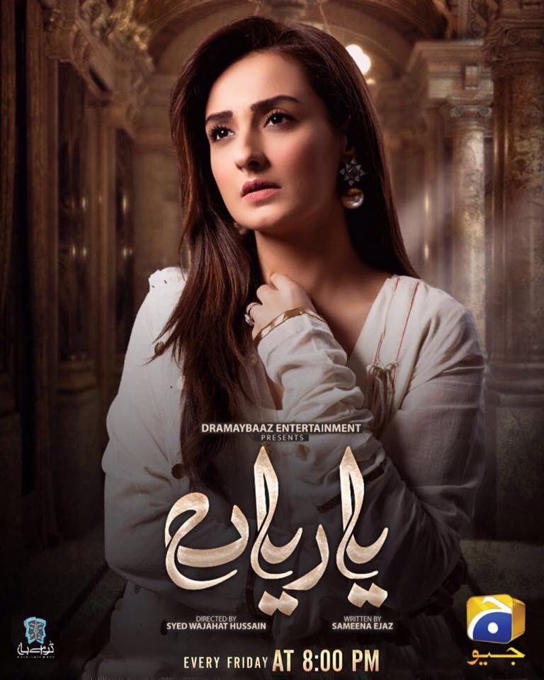Drama Hindi Serial List