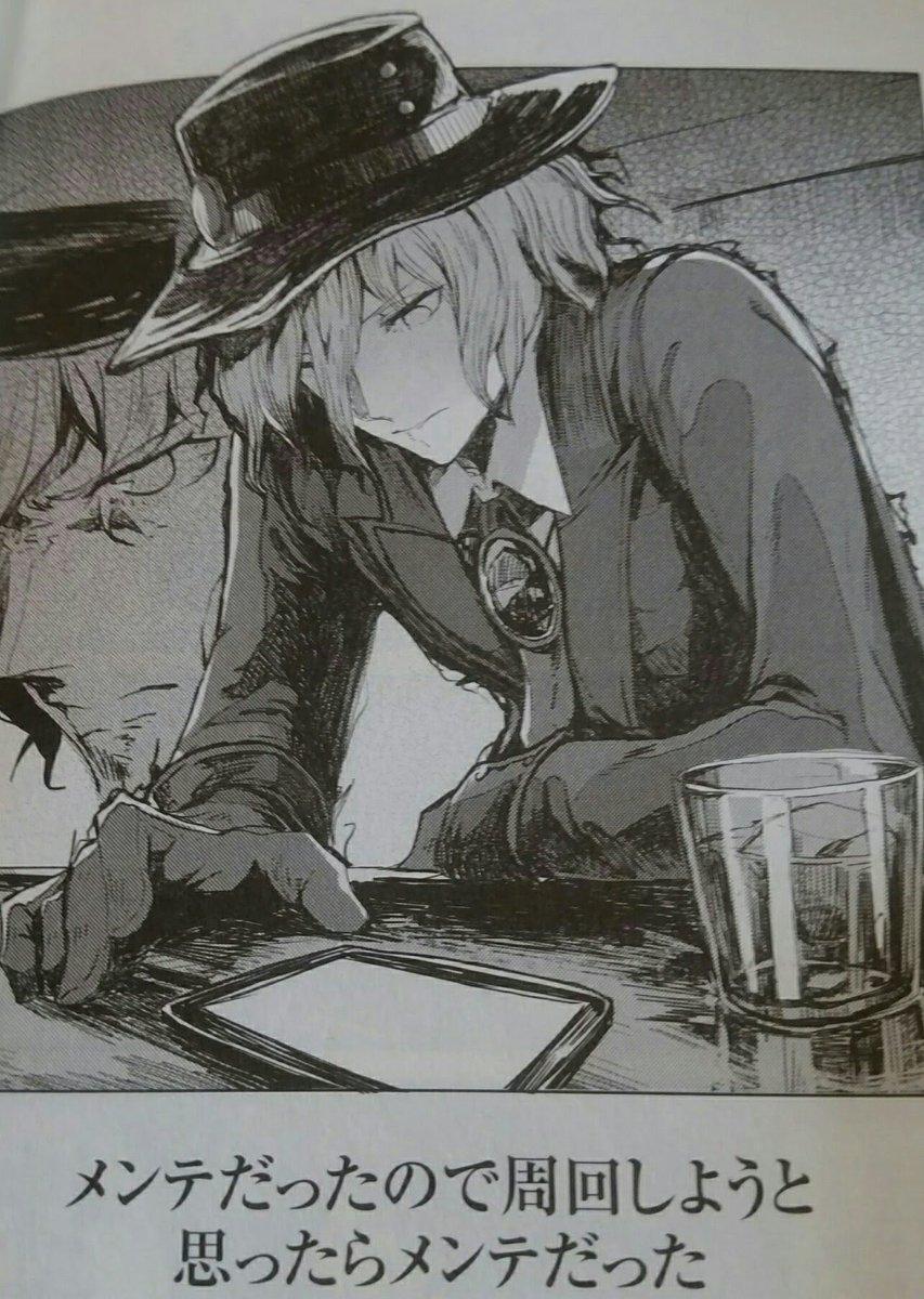 BAROQUE's photo on FGOメンテ