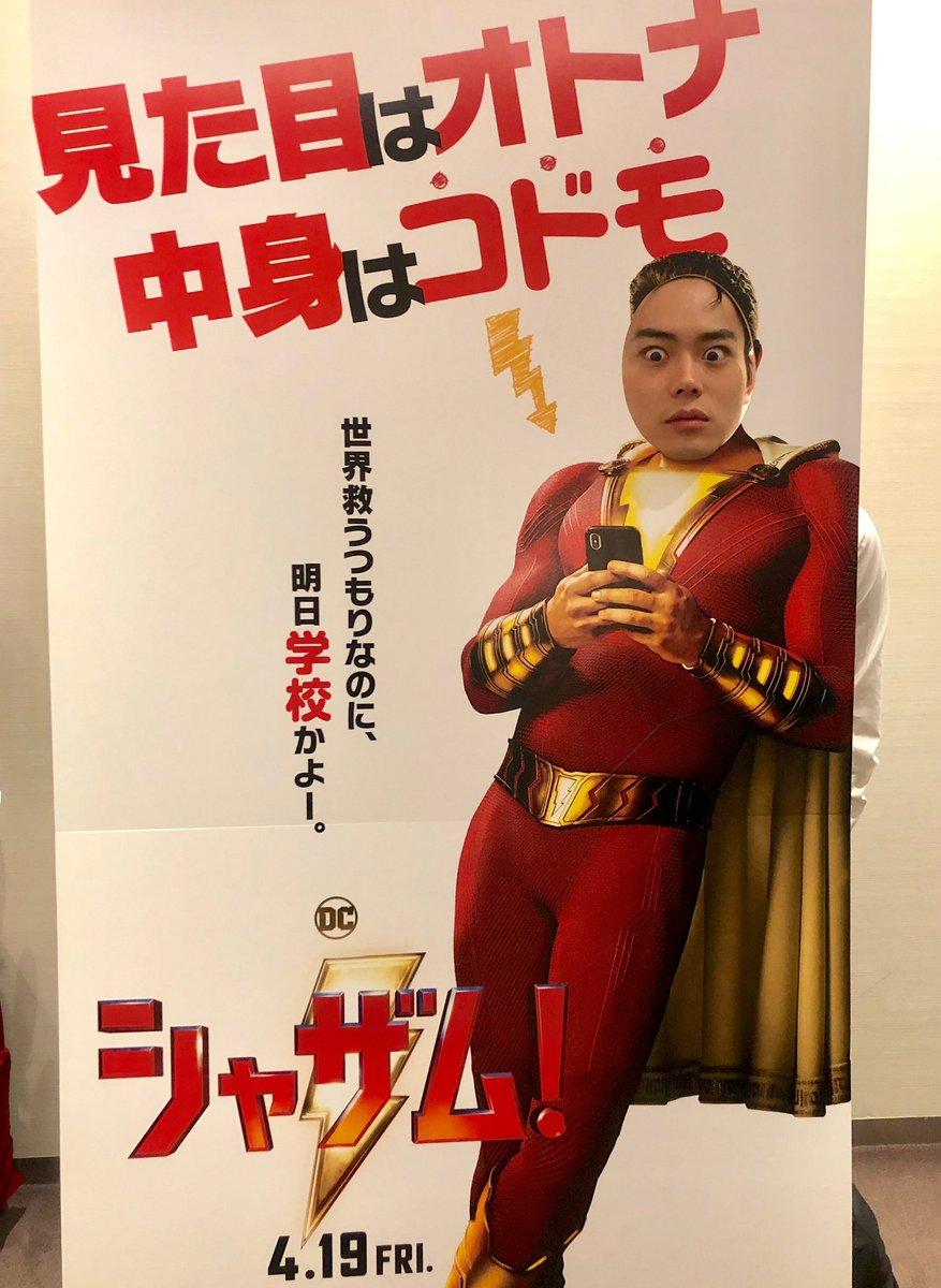 菅田将暉さんの投稿画像