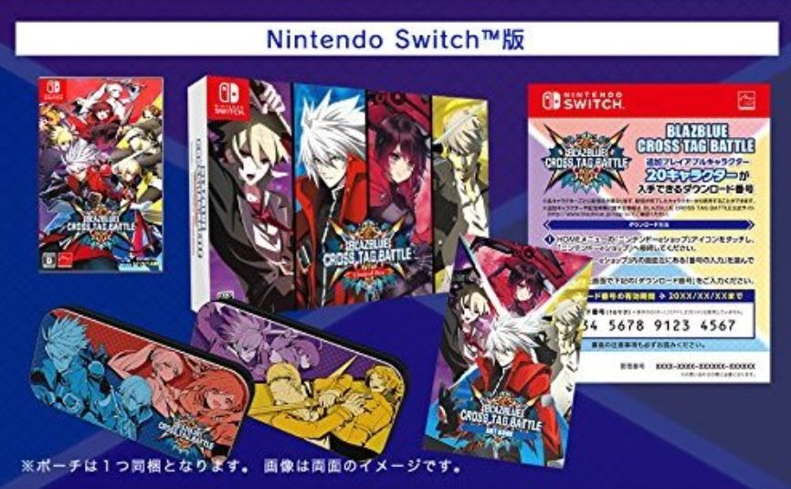 Blazblue: Cross Tag Battle Limited Edition Box (Switch) is $44 off at Play-Asia after coupon code NDEAL at checkout: https://nin.deals/2ULsm6s $58.99