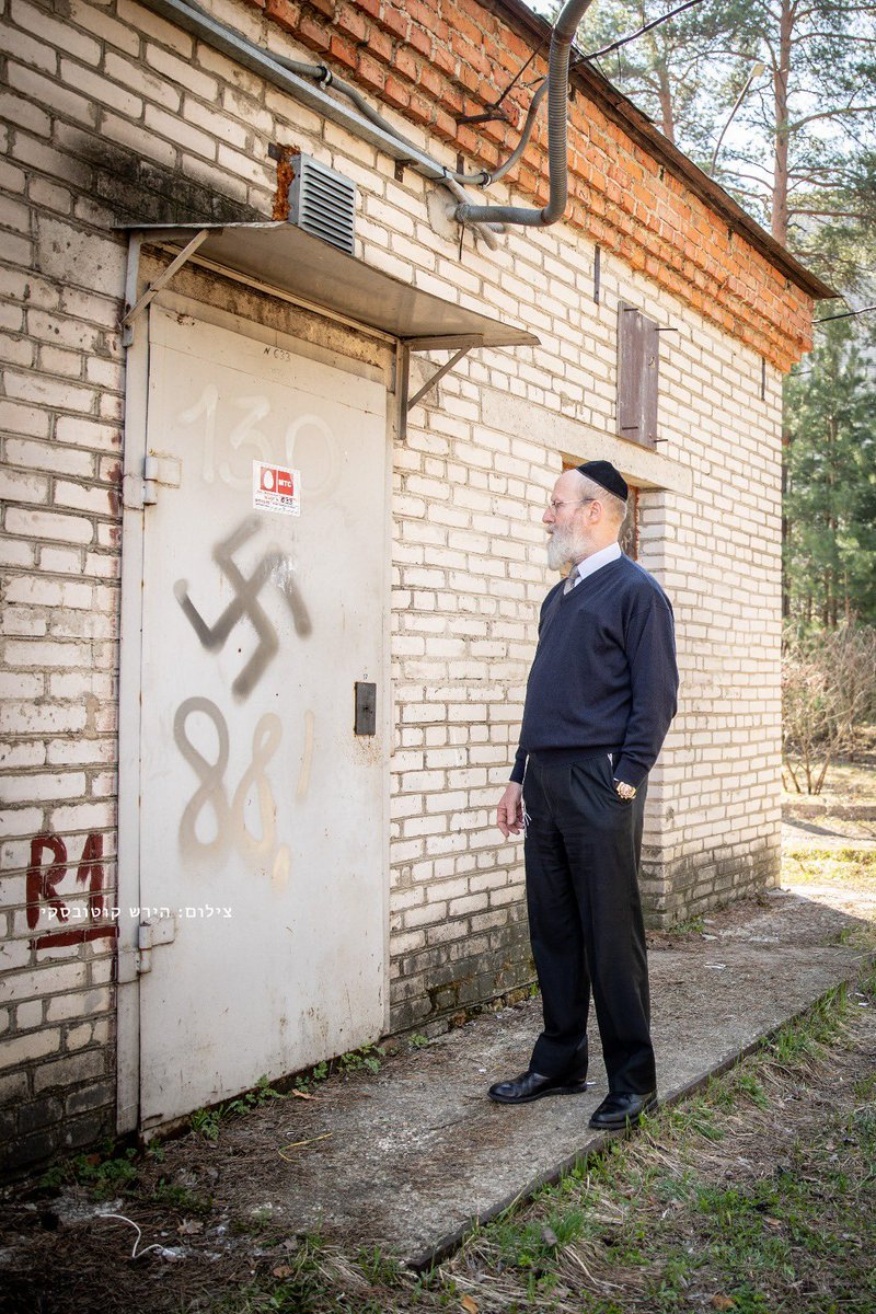Reports from Moscow that the Torat Chaim Yeshiva was attacked last night by what seems to be neo-Nazis. Swastikas painted on the doors and the storehouse entirely burned, the yeshiva community's precious kosher meat/food for Passover gone.